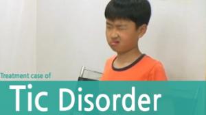 sindrom tourette 13