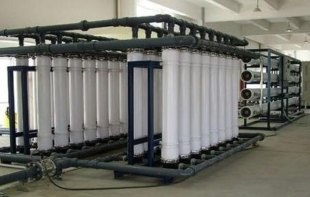 membrane ultrafiltrasi